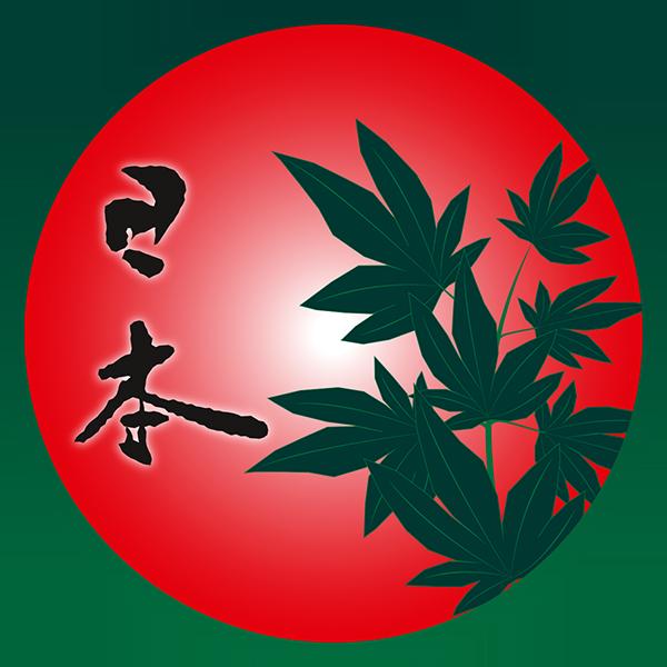 Japan Ahorn